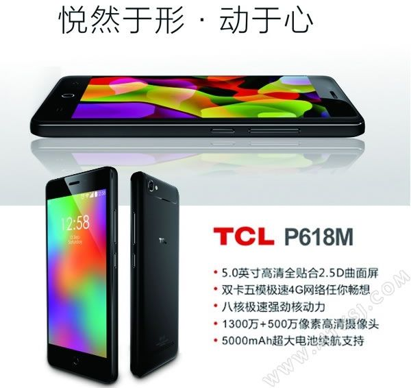 tcl-p618m