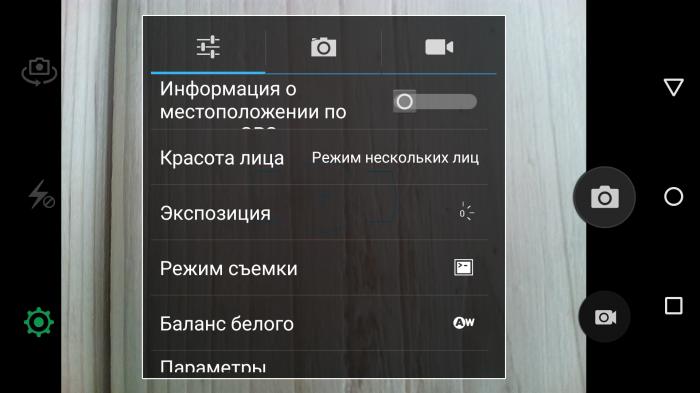 umi_iron_obzor_skrinshot_test_tylnaya_kamera_2
