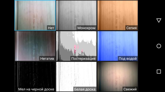 umi_iron_obzor_skrinshot_test_tylnaya_kamera_5