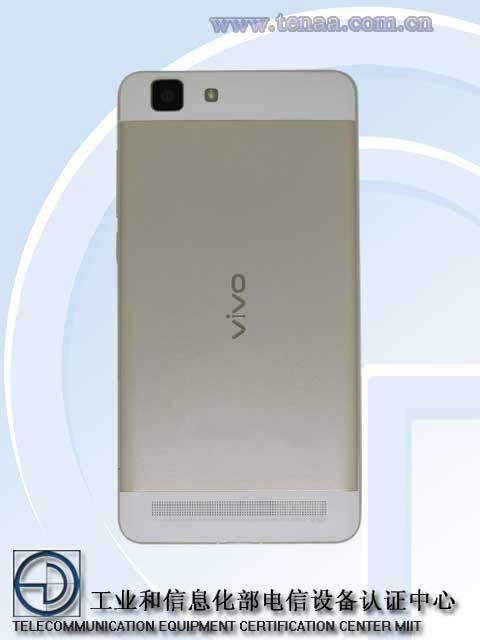 vivo-x5-max-s-1