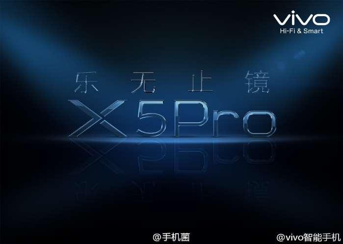 vivo-x5-pro-1