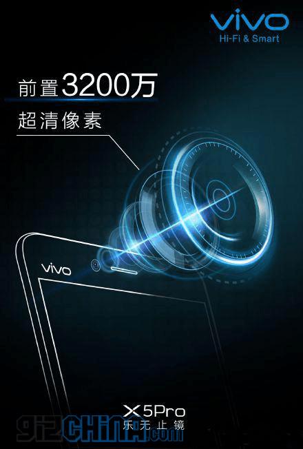 vivo-x5-pro-front-camera-3