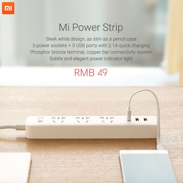 xiaomi-Mi_Smart_Power_Strip-2