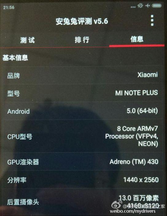 xiaomi-mi-note-pro-antutu-result-1