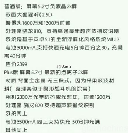 xiaomi-mi5-plus-1-2