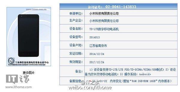xiaomi-redmi-2-2GB-Ram-2