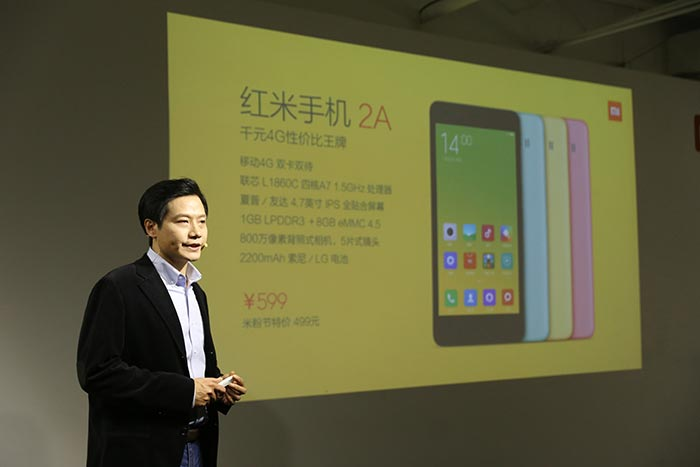 xiaomi-redmi-2a-launched