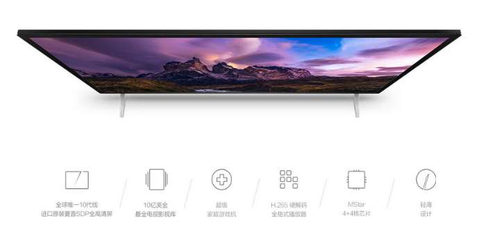 xiaomi-tv2-40-inch-2
