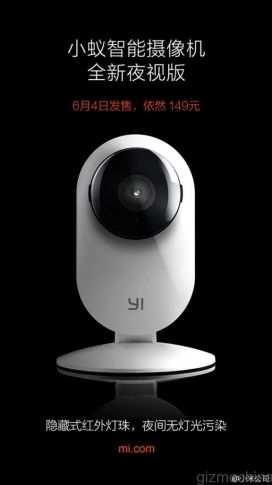 xiaomi-yi-camera-night-edition-1