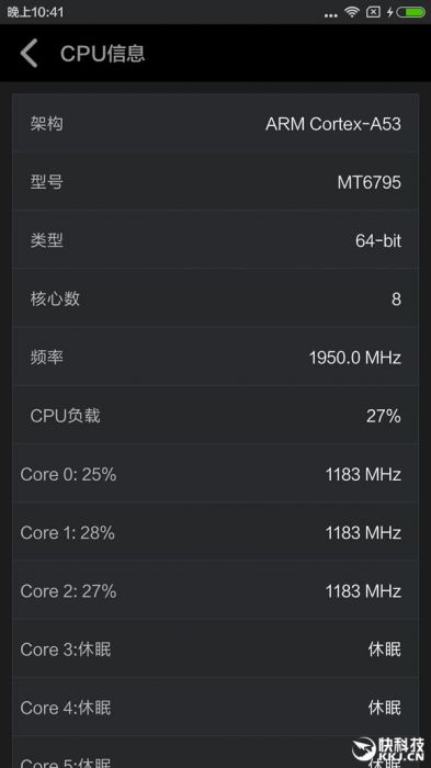 xiaomi redmi note 3 antutu results - 4