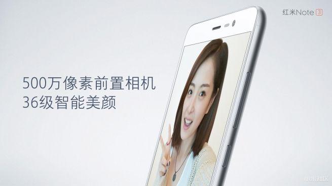 xiaomi redmi note 3 представлен официально 1