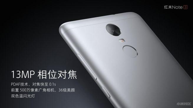 xiaomi redmi note 3 представлен официально 15 (2)
