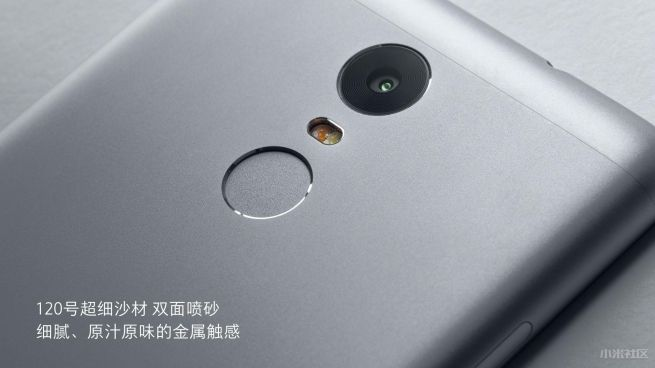 xiaomi redmi note 3 представлен официально 3 (2)