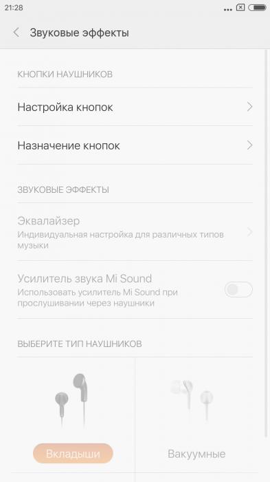 xiaomi redmi note 3 скриншот 1 наушники
