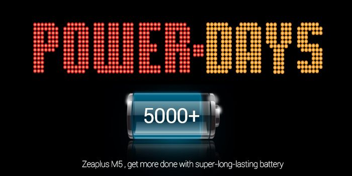 zeaplus-m5-battery