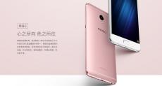 Meizu M1E (Blue Charm E): начинка M3 Note в более крутом корпусе, камера как у Xiaomi Mi4c и Redmi Pro, но печальная батарейка, YunOS и аж $195