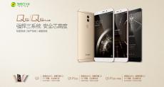 360 Mobile представила смартфоны Q5 на чипе Snapdragon 652 и Q5 Plus на Snapdragon 820