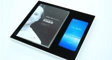 360 N6 Pro представят 28 ноября и при его создании вдохновлялись идеями Джони Айва