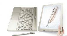 Huawei работает над гибридным ноутбуком с поддержкой двух операционных систем