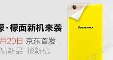 Lenovo выпустит 20 января конкурента Xiaomi Redmi 3 с аналогичной ценой