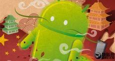 Android Nougat продолжает наращивать свое присутствие на рынке