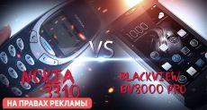 Краш-тест: Blackview BV8000 Pro против Nokia 3310
