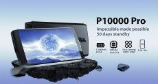 Blackview P10000 Pro - запредельный запас мощности