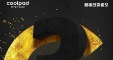 Премьера Cool1S с чипом Snapdragon 821 назначена на 15 декабря
