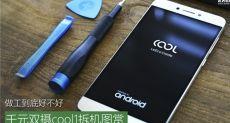 Coolpad Cool1 Dual разобрали для оценки качества сборки и идентификации компонентов