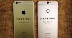Coolpad TipTop Max: очередной повод 25 ноября вспомнить о iPhone 6 Plus