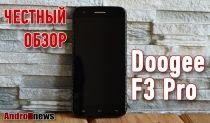 Doogee F3 Pro: видеообзор спорного флагмана