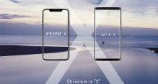 Doogee MIX 2 предложит технологию распознавания лица