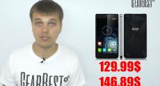 Акция на покупку Elephone S2 / S2 Plus в интернет-магазине GearBest.com по цене $129.99/$146.89