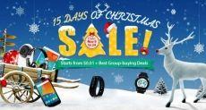 Xiaomi Redmi Note 3, LeTV Le 1S, Leagoo Elite 1 и Xiaomi Mi Pad 2 в рождественской распродаже магазина Everbuying.net