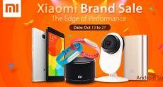 Распродажа товаров компании Xiaomi в интернет-магазине Everbuying.net