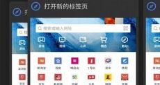 Flyme 6: интерфейс бета-версии на скриншотах