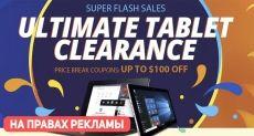 Экономим на покупках смартфонов и планшетов со скидочными купонами от Gearbest