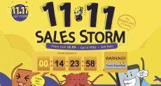Распродажа 11.11 к Дню Холостяков в магазине Gearbest.com