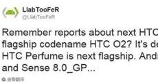 HTC Perfume - новый флагман компании под управлением Android 6.1