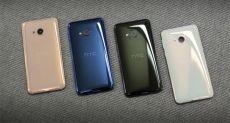 HTC U Ultra с сапфировым стеклом поступил в продажу