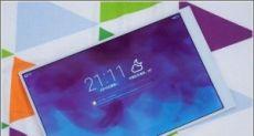 Hisense VIDAA Mirror – ультратонкий металлический планшет с 7-дюймовым WQXGA-дисплеем