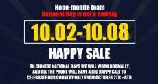 Homtom HT5 и HT6 в Aкции от интернет-магазина Hope. Скидки + возможность получить бесплатно в период 2-8 октября.