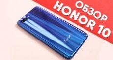 Видеообзор Honor 10: недорогой вариант на замену Huawei P20