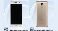 Huawei готовит доступный смартфон с 8-ядерным чипом и аккумулятором на 4000 мАч