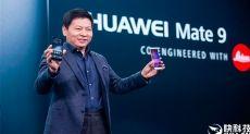 Huawei продала в 2016 году 140 миллионов смартфонов