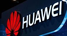 Huawei предоставила отчет за 2016 год