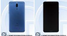 Huawei объявила дату презентации очередного смартфона: четыре камеры и широкоформатный дисплей