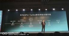 График выхода обновлений с технологией GPU Turbo для устройств Huawei и Honor