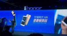 Дебют Honor 6A: 5-дюймовый дисплей, Snapdragon 430 и цена от $116
