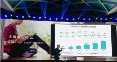 Huawei Honor Note 8 с 6,6-дюймовым 2К-дисплеем и Kirin 955 представлен официально